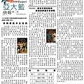 亞大籃快報1012-2.jpg