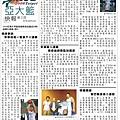 亞大籃快報1013-1.jpg