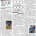 亞大籃快報1013-2.jpg