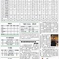 亞大籃快報1015-2.jpg