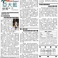 亞大籃快報1012-1.jpg