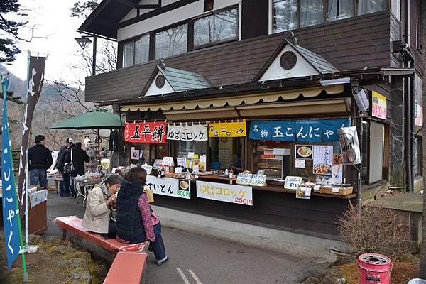 日本日光箱根 211.jpg