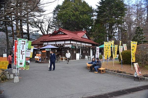 日本日光箱根 217.jpg