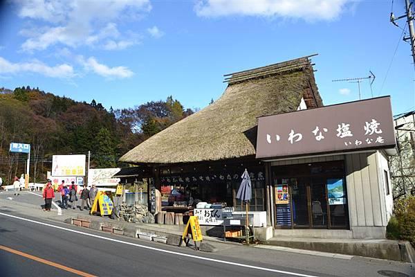 日本日光箱根 324.jpg