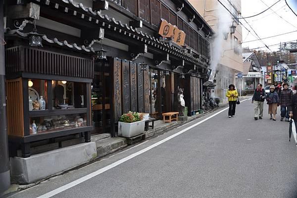 日本日光箱根 397.jpg