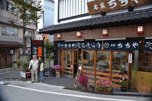 日本日光箱根 399.jpg