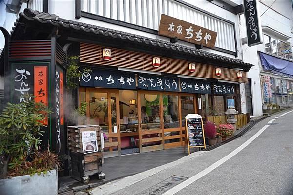 日本日光箱根 401.jpg