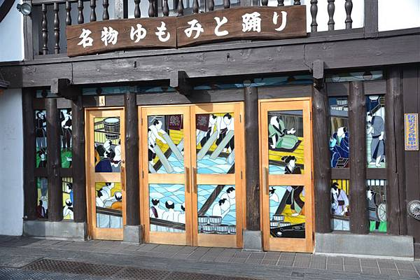 日本日光箱根 431.jpg