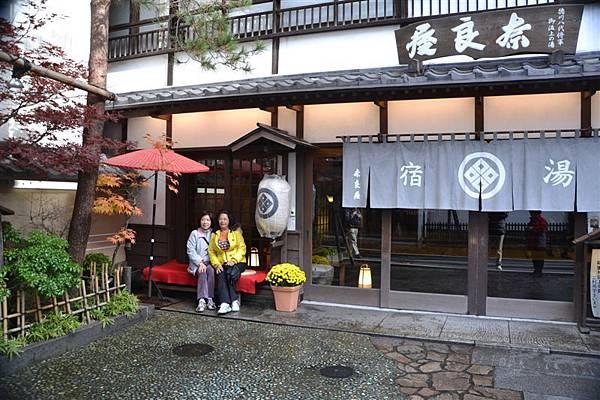 日本日光箱根 434.jpg