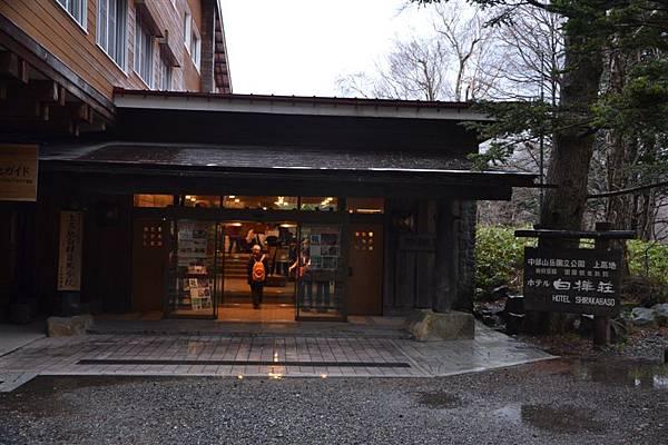 日本日光箱根 622.jpg
