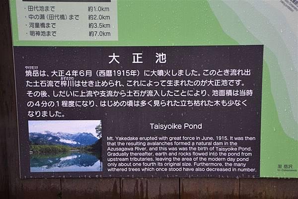 日本日光箱根 674.jpg