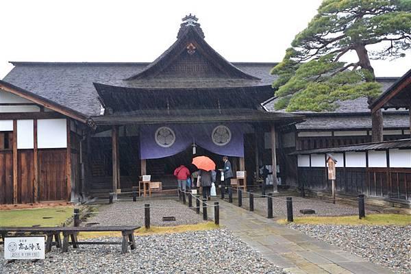 日本日光箱根 690.jpg