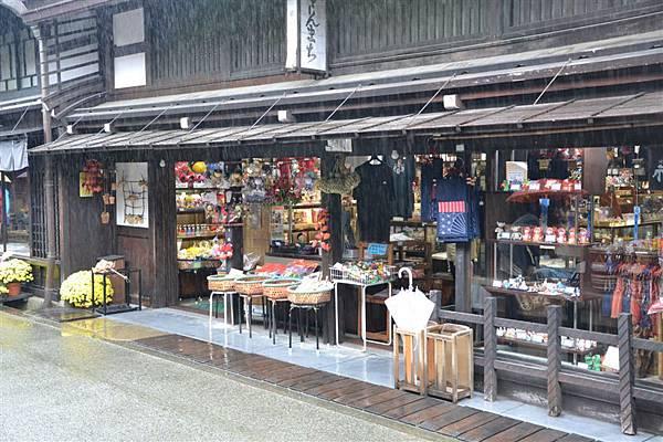 日本日光箱根 698.jpg