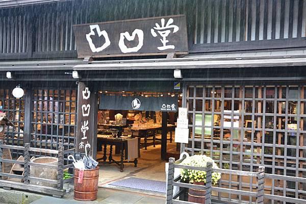 日本日光箱根 704.jpg