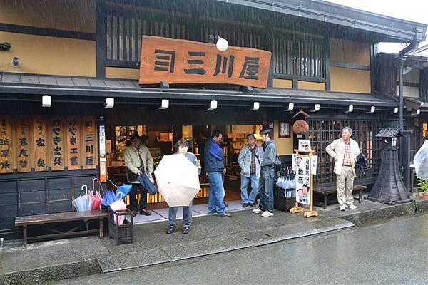 日本日光箱根 705.jpg