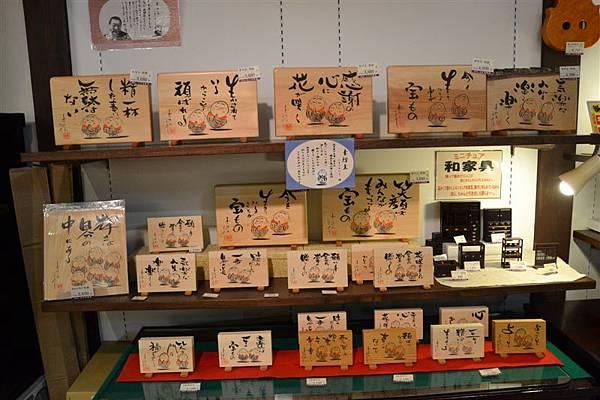 日本日光箱根 710.jpg