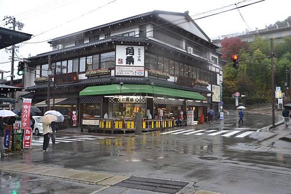 日本日光箱根 735.jpg