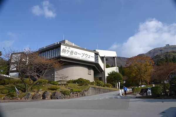 日本日光箱根 1068.jpg