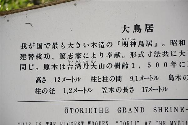 日本日光箱根 1086.jpg