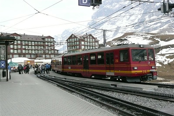 P1070521.JPG
