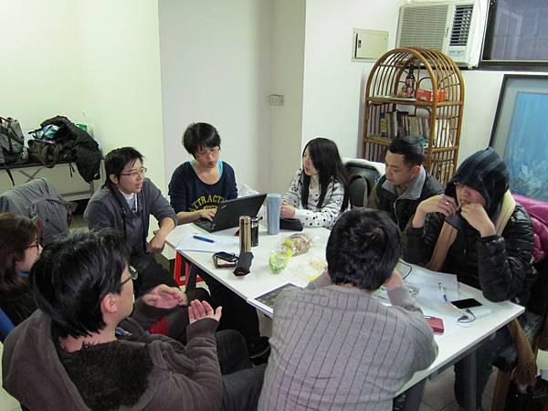 2012年度會議