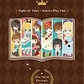 2013畫冊封面