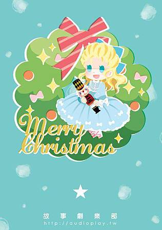 2013聖誕卡