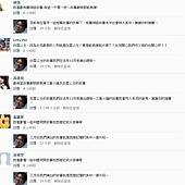 粉絲團破兩千留言02
