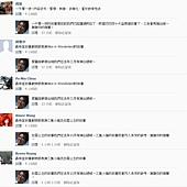 粉絲團破兩千留言09