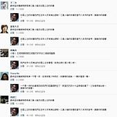 粉絲團破兩千留言07