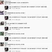 粉絲團破兩千留言10