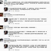 粉絲團破兩千留言12