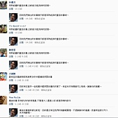 粉絲團破兩千留言15