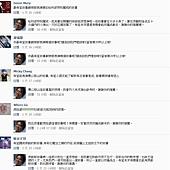 粉絲團破兩千留言16