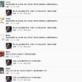 粉絲團破兩千留言19