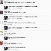 粉絲團破兩千留言21
