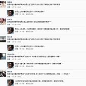粉絲團破兩千留言23