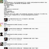 粉絲團破兩千留言27