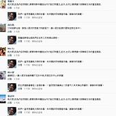 粉絲團破兩千留言30