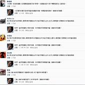 粉絲團破兩千留言33