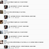 粉絲團破兩千留言34