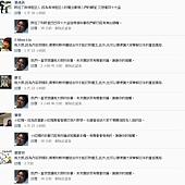 粉絲團破兩千留言35