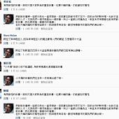 粉絲團破兩千留言36