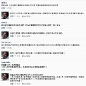 粉絲團破兩千留言40