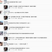粉絲團破兩千留言43