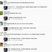 粉絲團破兩千留言42