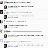 粉絲團破兩千留言41