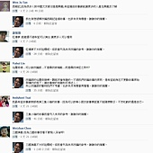 粉絲團破兩千留言44