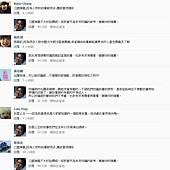 粉絲團破兩千留言46