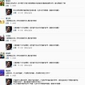 粉絲團破兩千留言47
